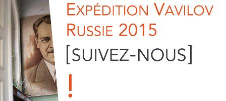 Expedition VIR