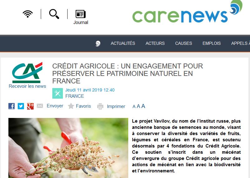 Carenews2019